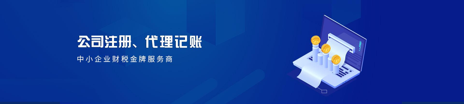 http://www.ht-cw.cn/data/upload/202007/20200704095432_402.jpg