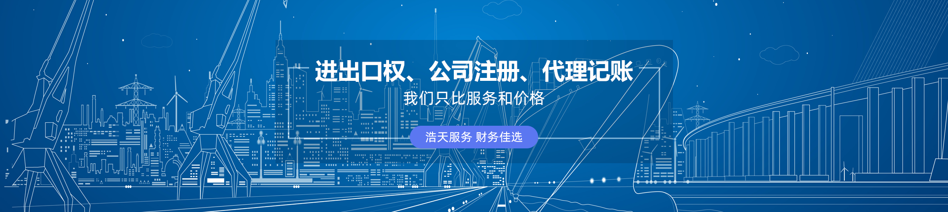 http://www.ht-cw.cn/data/upload/202007/20200721164222_717.png