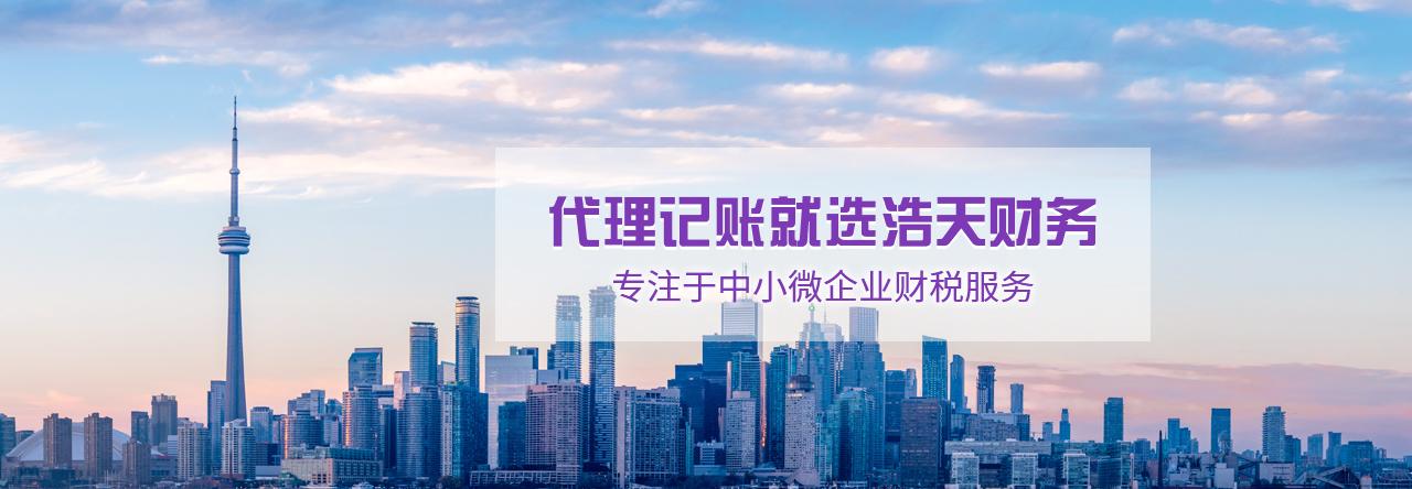 江阴注册公司