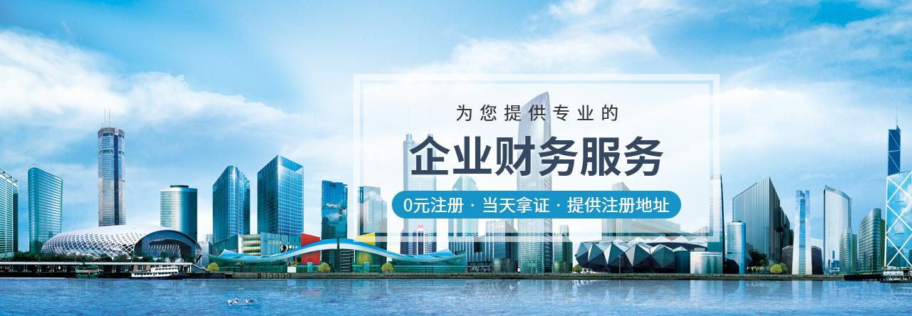 张家港注册公司